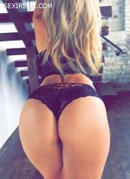 Проститутка Ками